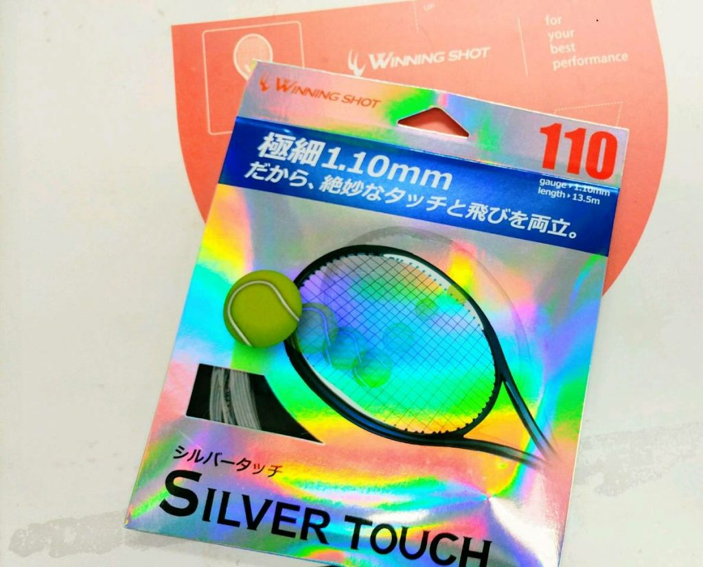 【マルチで1.10mm!?】『WINNING SHOT SilverTouch 110』新発売!