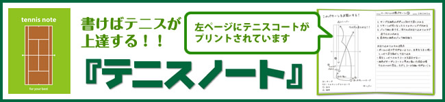 20131026note_bnp