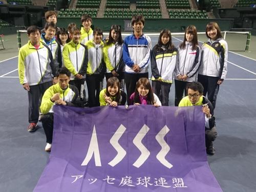 ASSE(アッセ大学同好会)オープン決勝で有明コロシアムに♪