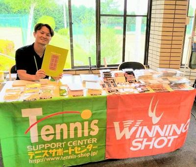 ATF須玉国際ジュニアトーナメント(山梨) 【ストリングブース協力:6/24~30】
