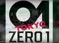 alloutZERO1日本キャンプツアー(in 埼玉&東京)