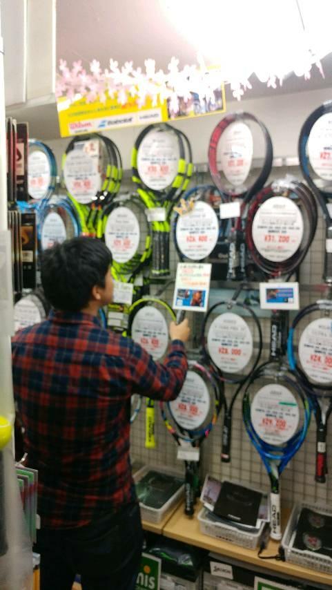 【テニスラケット】ヴィンテージ・中古・新品・アウトレット・キッズ用各種あります!