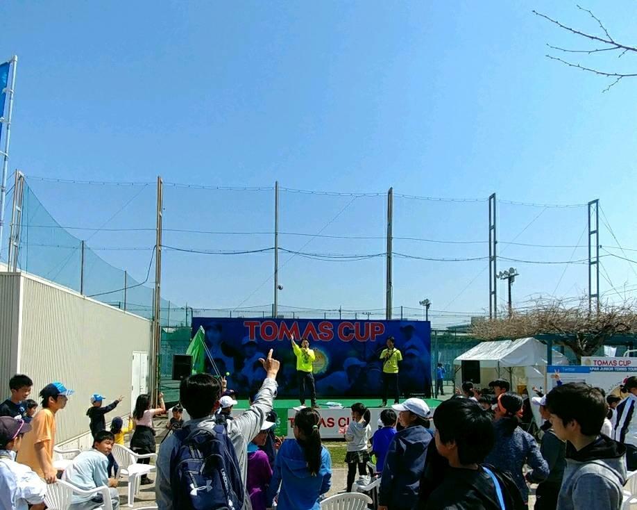 【TOMAS CUP会場ブース】ご来場ありがとうございました!