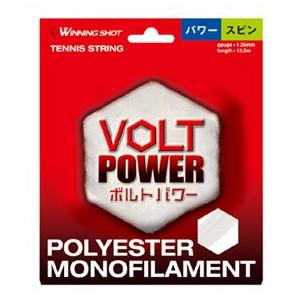 【お求めはぜひ当店で】『VOLT POWER』張り替えもおまかせください!!