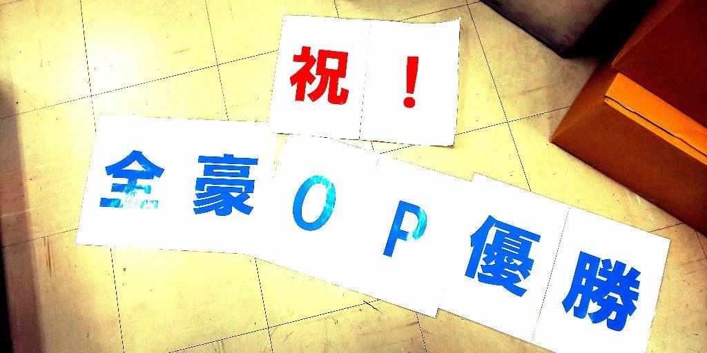 【すごい!!】大坂選手、全豪オープン優勝です!!!