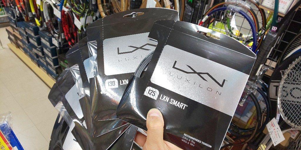 【新入荷!】『LXN SMART』