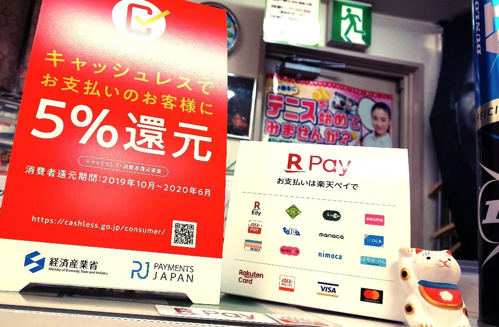 【お知らせ!】10/1よりお支払い方法が増えました!