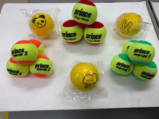 【ボール】テニスを始めるお子様へ!