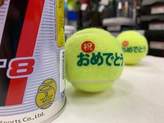 【ボール】卒業シーズン到来!!