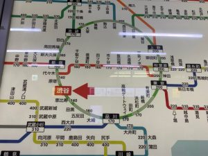 【6/1から!】いよいよ渋谷駅がより便利に!