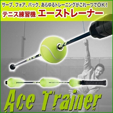 【練習器具】家で練習できます!