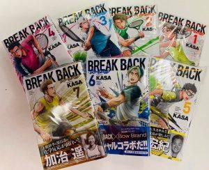 【大人気テニス漫画】BREAK BACK各巻取り揃えております!(^^)!