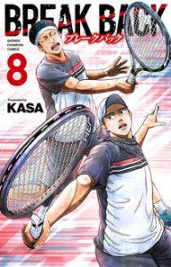 人気テニス漫画「ブレークバック」新巻入荷!
