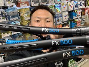 DUNLOP 新ラケットFX500入荷!