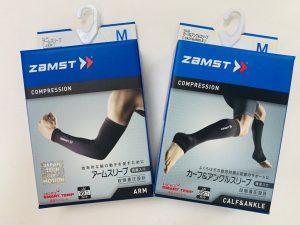 【オススメアイテム】ZAMSTのコンプレッションサポーター!