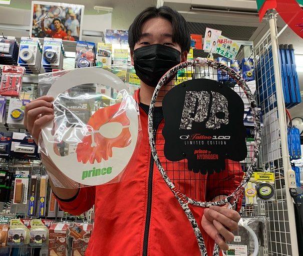 【コラボラケット】Prince×HYDROGENがコラボ!!