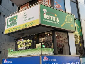 【渋谷店】当面の間は10時~19時までの営業となります。