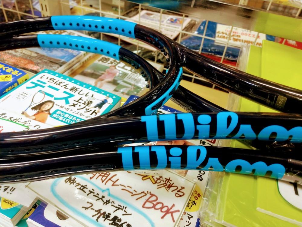 """【#中古ラケット】新品?!な""""ULTRA TOUR 100"""""""