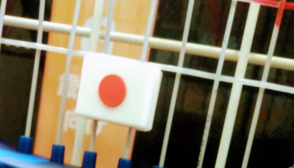 【#日本代表】これであなたも日本代表!