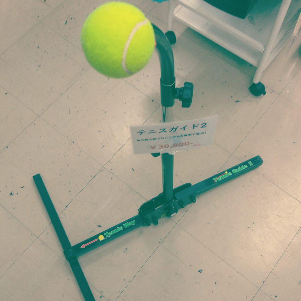 【#テニスガイド2】バシバシ練習でストレス解消!