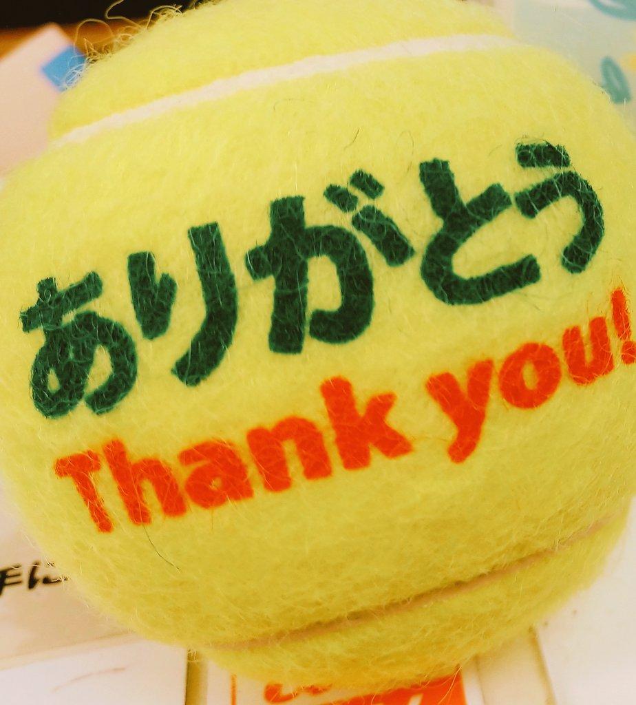 """【感謝を込めて】""""ありがとう""""ボール"""