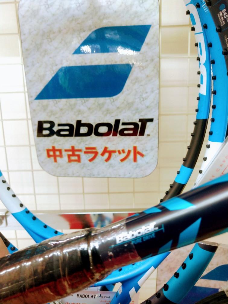 【#中古ラケット】探しています!Babolat系ラケット