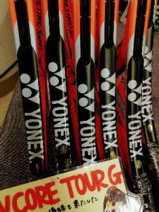 【中古ラケット傑作選】VCORE TOUR G!!入荷!