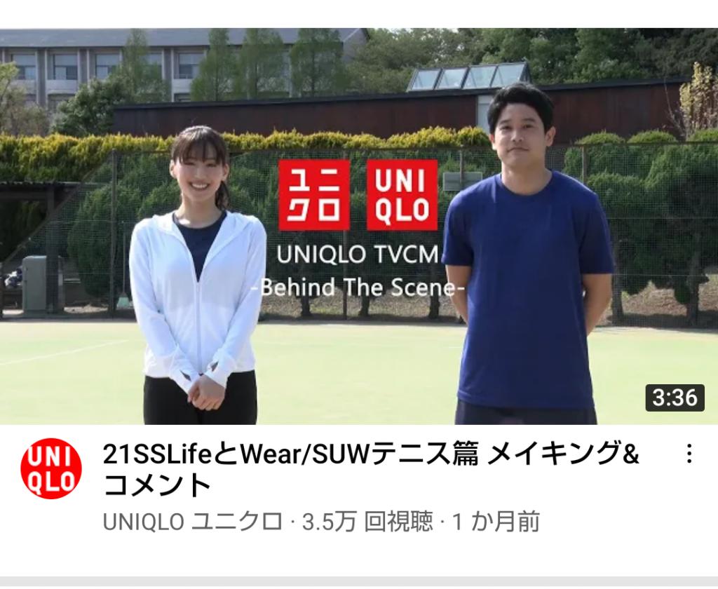 【#思わず】テニスがやりたくなる動画をご紹介!