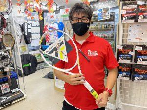【#新製品】 Tecnifibre TF-X1 275